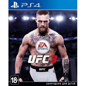 Видеоигра для Sony PS4 - UFC 3