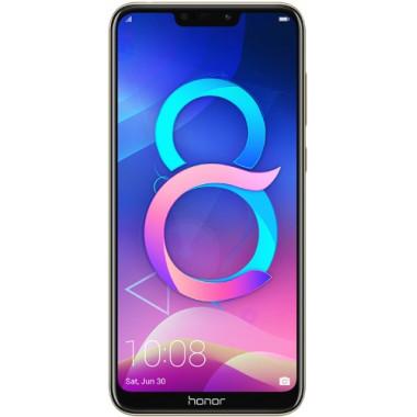 Смартфон Honor 8C 3/32GB Gold tehniss.ru в Екатеринбурге