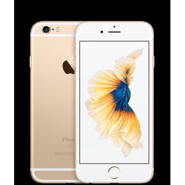 Смартфон Apple iPhone 6s 64Gb Gold Как Новый tehniss.ru в Екатеринбурге