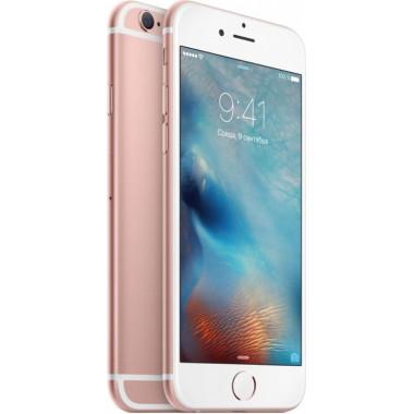 Смартфон Apple iPhone 6s 32Gb Rose Gold tehniss.ru в Екатеринбурге